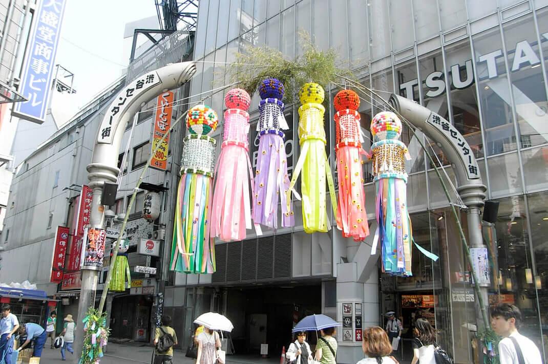 東京都(渋谷センター街) image01