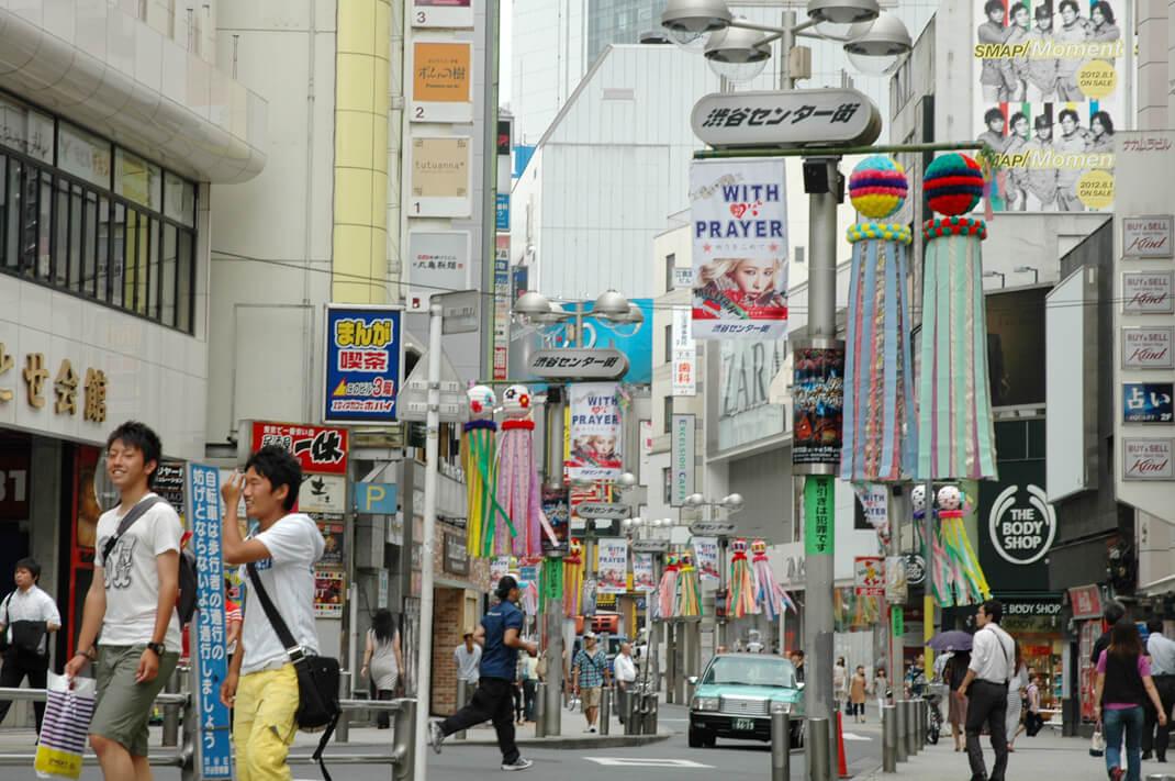 東京都(渋谷センター街) image03