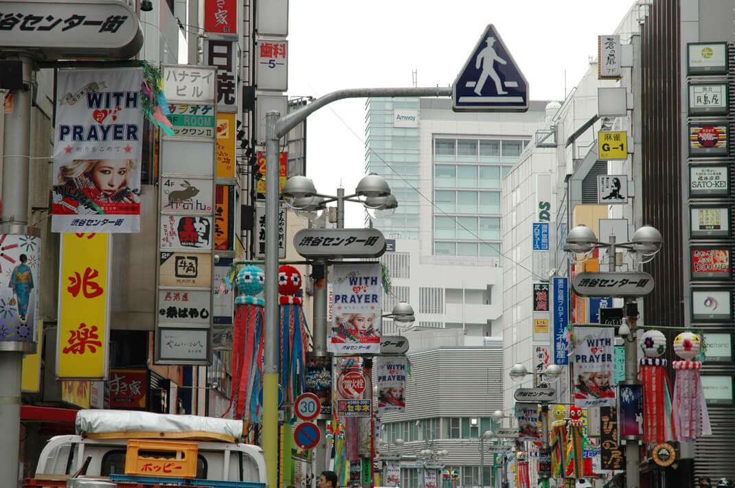 東京都(渋谷センター街) image04