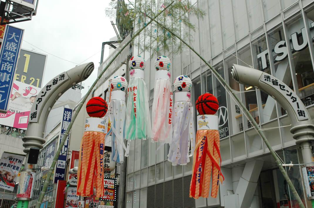 東京都(渋谷センター街) image05
