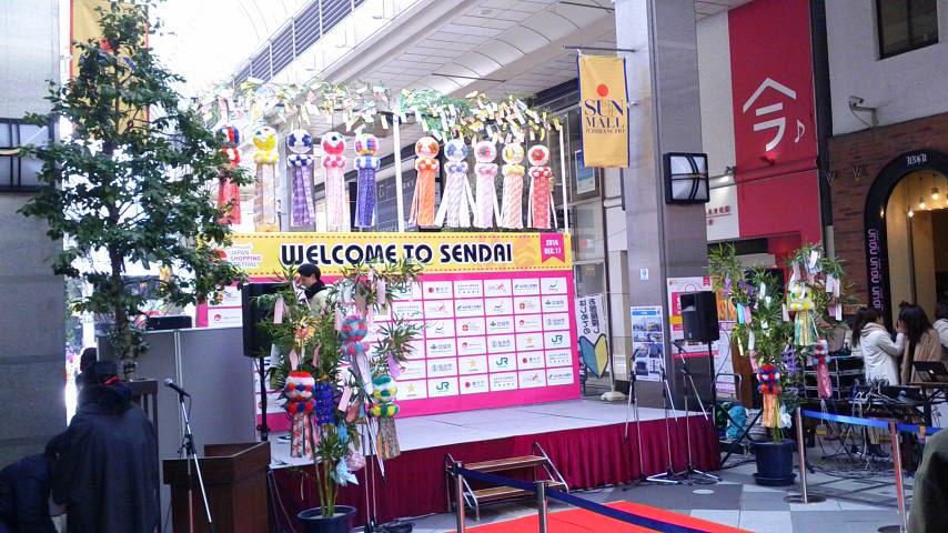 各種イベント~仙台市内~ image07