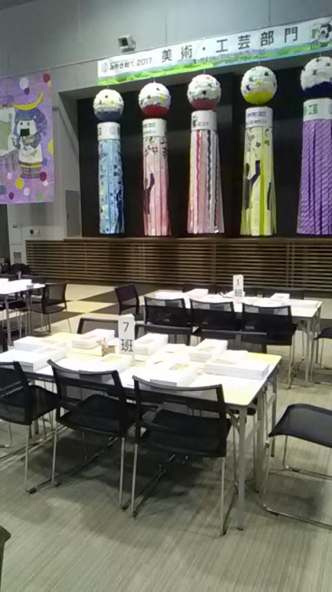 各種イベント~仙台市内~ image09