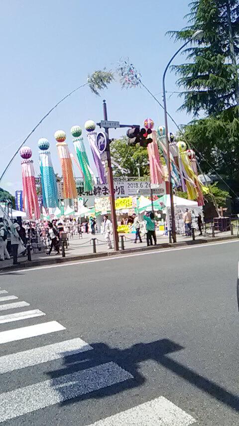 東北六魂祭・東北絆まつり image09