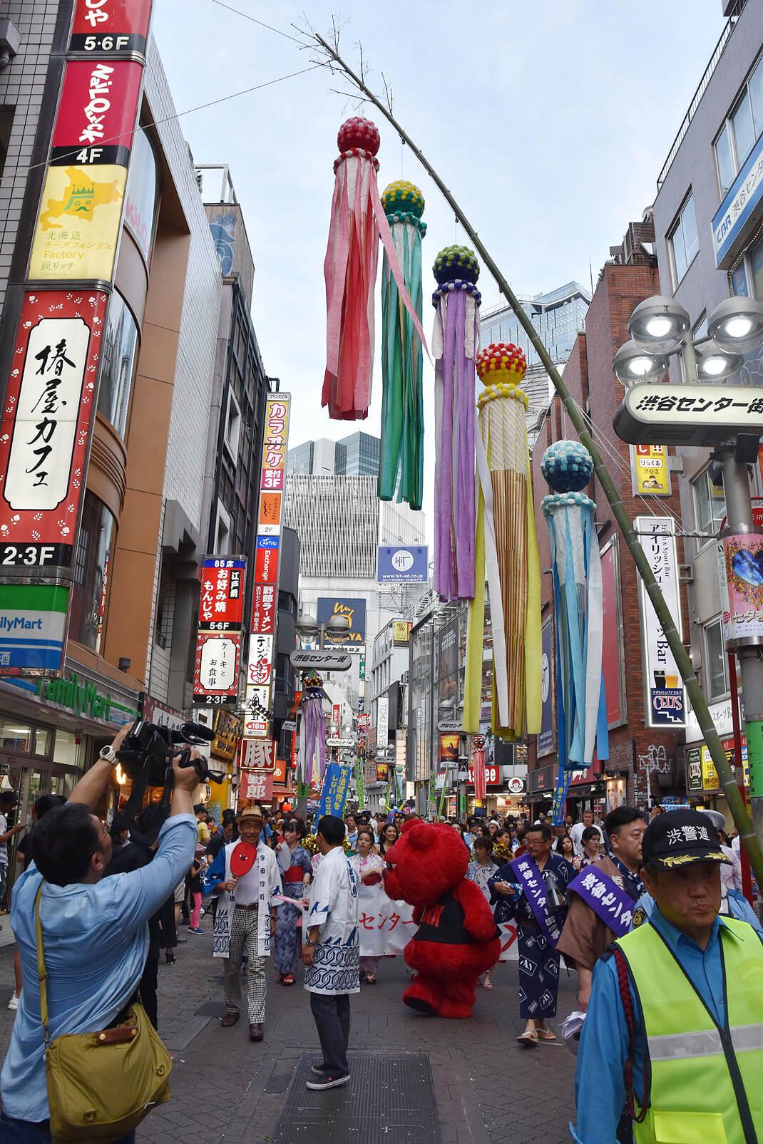 東京都(渋谷センター街) image06
