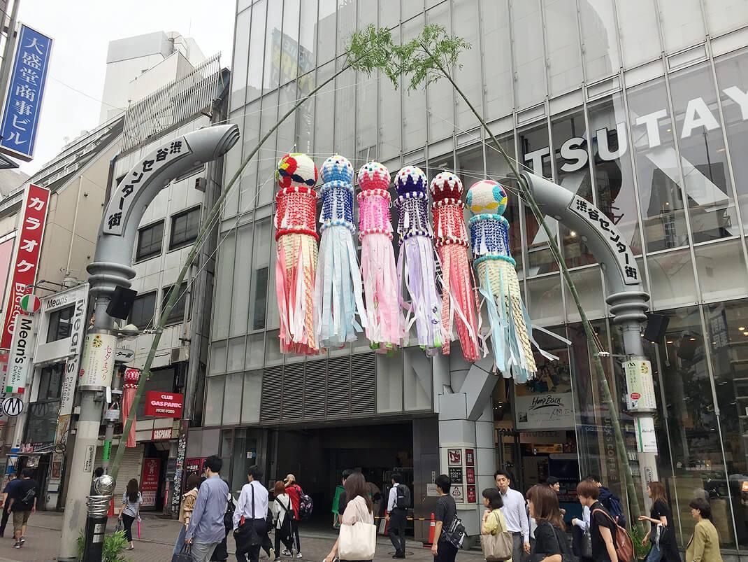 東京都(渋谷センター街) image07