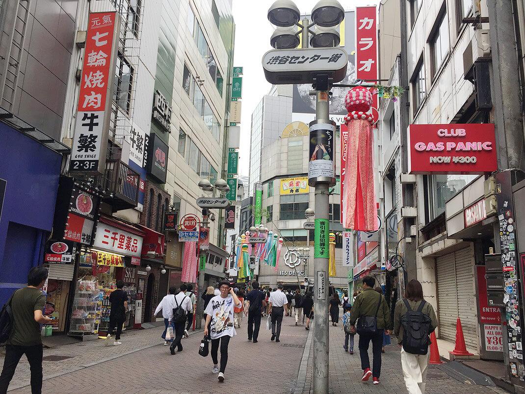 東京都(渋谷センター街) image08